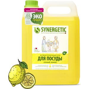 цены Средство для мытья посуды и фруктов Synergetic Лимон, концентрированное, 5 л