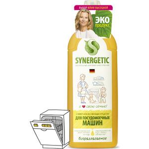 Средство для посудомоечной машины (ПММ) Synergetic концентрированное, 1 л цена 2017