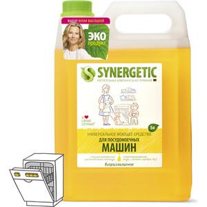 Средство для посудомоечной машины (ПММ) Synergetic концентрированное, 5 л