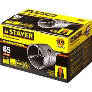 Коронка по бетону Stayer ProHAMMER SDS-Plus d 65 мм (29190-65z01)