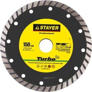 Диск алмазный Stayer Professional для УШМ 22,2х150 мм (3662-150z01)
