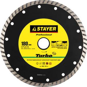 Алмазный диск Stayer Professional для УШМ 22,2х180 мм (3662-180z01)