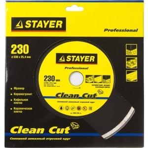 Диск алмазный Stayer Professional для электроплиткореза 25,4х230 мм (3665-230z01)