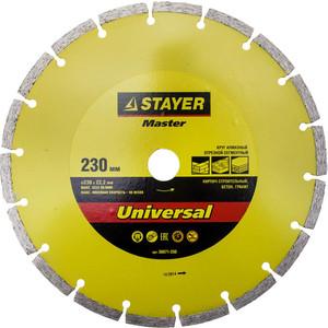Диск алмазный Stayer Master сегментный 22,2х230 мм (36671-230)