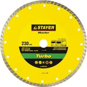 Диск алмазный Stayer Master Турбо, сегментированный 22,2х230 мм (36673-230)