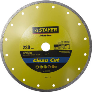 Диск алмазный Stayer Master сплошной 22,2х230 мм (36675-230)