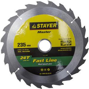 Диск пильный Stayer Fast-Line 235x30 мм 24Т (3680-235-30-24)