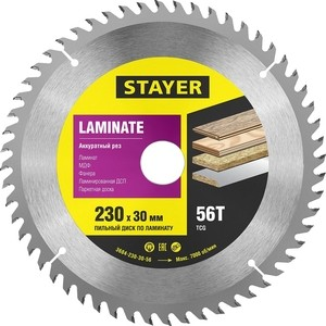 Диск пильный Stayer Laminate line для ламината 230x30, 56Т (3684-230-30-56)