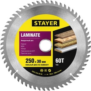 Диск пильный Stayer 250х30мм 60Т для ламината Laminate line (3684-250-30-60)