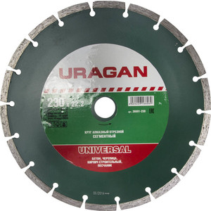 Диск алмазный Uragan сегментный 22,2х230 мм (36691-230)