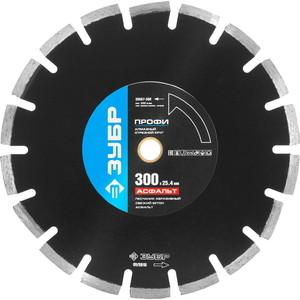 Диск алмазный Зубр 300х25,4мм Профи (36667-300)