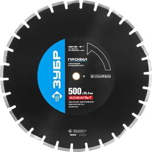 Диск алмазный Зубр Профи для спец инструмента 25,4х500 мм (36667-500)
