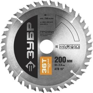 Диск пильный Зубр 200х30 мм 36Т (36851-200-30-36)