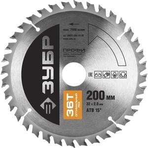 Диск пильный Зубр 200х32 мм 36Т (36851-200-32-36)