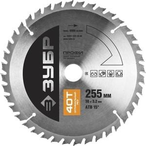 Диск пильный Зубр 255х30 мм 40Т (36851-255-30-40) диск пильный зубр 190х30 мм 24т 36850 190 30 24