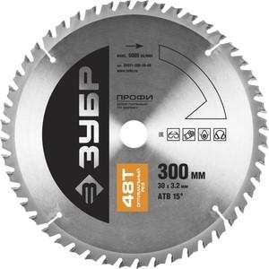 Диск пильный Зубр 300х30 мм 48Т (36851-300-30-48) диск пильный зубр 300х50мм 48т 36903 300 50 48