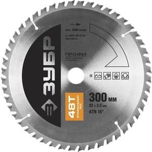 Диск пильный Зубр 300х32 мм 48Т (36851-300-32-48)