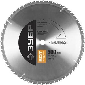 Диск пильный Зубр 500х30 мм 60Т (36851-500-30-60)
