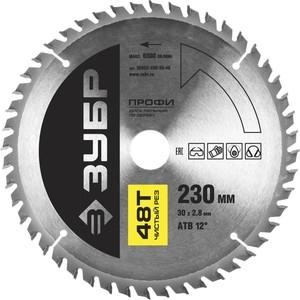 Диск пильный Зубр 230х30 мм 48Т Профессионал (36852-230-30-48)