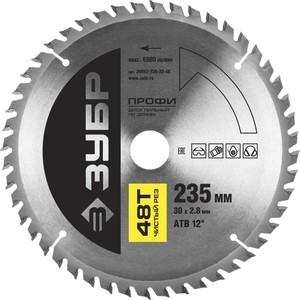 Диск пильный Зубр 235х30 мм 48Т Профессионал (36852-235-30-48)