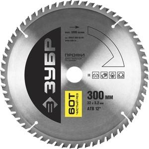 Диск пильный Зубр 300х32 мм 60Т Профессионал (36852-300-32-60)