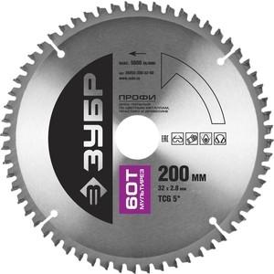Диск пильный Зубр Точный-Мульти рез 200х32 мм 60Т Профессионал (36853-200-32-60)