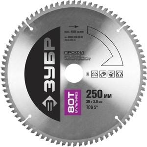 Диск пильный Зубр Точный-Мульти рез 250х32 мм 80Т Профессионал (36853-250-32-80)