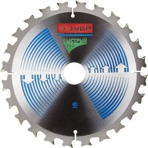 Диск пильный Зубр 190х30 мм 24Т (36901-190-30-24)