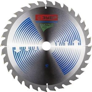 Диск пильный Зубр 230х30 мм 24Т (36901-230-30-24)