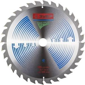 Диск пильный Зубр 305х30 мм 32Т (36901-305-30-32)