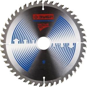 Диск пильный Зубр 200х30 мм 48Т (36905-200-30-48)