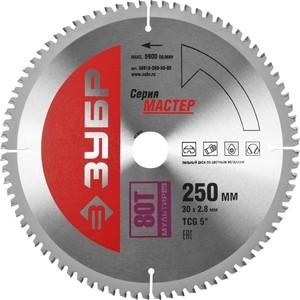 Диск пильный Зубр 250х30мм 80Т Точный-Мультирез (36916-250-30-80)
