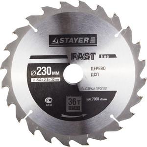 Диск пильный Stayer Opti-Line 230х30мм 36Т (3681-230-30-36)