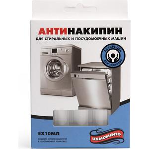 Антинакипин UnMomento для стиральных машин и ПММ, ампулы 10 мл по 5 шт средство обезжиривающее д стиральных и пмм topperr 50 г