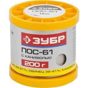Припой Зубр ПОС 61, 200г 1 мм (55450-200-10C) припой с канифолью rexant пос 61 1 5mm 09 3115