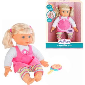 Кукла Mary Poppins Алена Я учу части тела (451055)