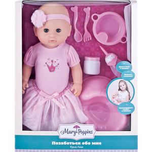 Кукла Mary Poppins Лили Позаботься обо мне, коллекция Корона. (451230)