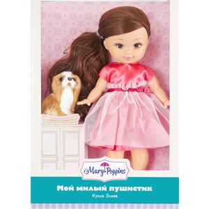 Кукла Mary Poppins Элиза Мой милый пушистик, щенок. (451238) mary poppins mary poppins кукла мой милый пушистик элиза енот