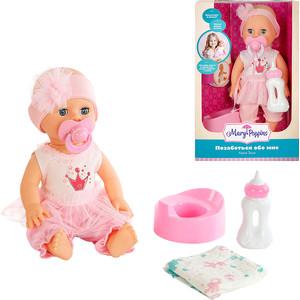 Кукла Mary Poppins Элли Позаботься обо мне (451251)