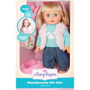 Кукла Mary Poppins Софи Поиграй со мной (451254)