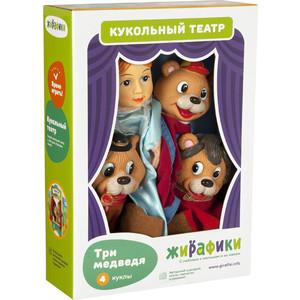 Кукольный театр Жирафики Три медведя, 4 куклы (68315) игровой набор жирафики кукольный театр спящая красавица 6 предметов 68342