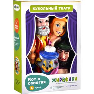 """Кукольный театр Жирафики """"Кот в сапогах"""", 5 кукол (68322)"""
