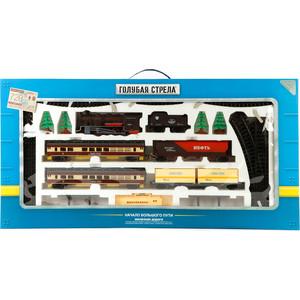 Железная дорога Голубая стрела паровоз,тендер,2 вагона,1 цистерна (2023A) железная дорога голубая стрела станция пассажирская голубая стрела 2063