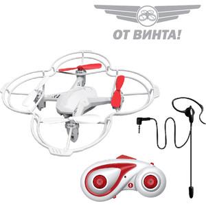 Квадрокоптер От винта! Fly-0245 (87239)