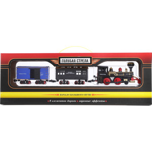 Железная дорога Голубая стрела Пассажирский поезд, 240 см, паровоз, 2 вагона (87302) железная дорога голубая стрела станция пассажирская голубая стрела 2063