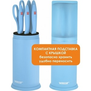 Набор ножей 7 предметов Vitesse (VS-8130 Голубой) набор ножей vitesse vs 2722