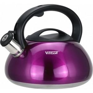 Чайник со свистком 3 л Vitesse (VS-1121 Фиолетовый)