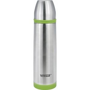 Термос 0.75 л Vitesse (VS-2631 Зеленый)