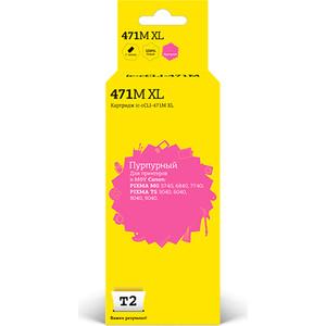 Картридж T2 CLI-471M XL (IC-CCLI-471M XL) t2 ic ccli 426y