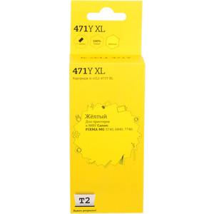 Картридж T2 CLI-471Y XL (IC-CCLI-471Y XL) t2 ic ccli 426y